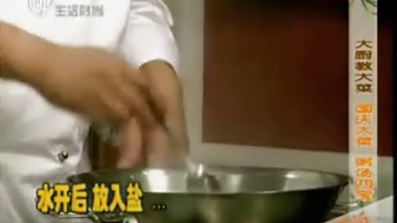 周大厨做粥 粥汤四宝清淡好吃