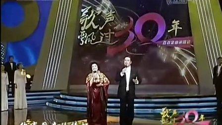 万山红、孙健《长江之歌》(歌声飘过30年)