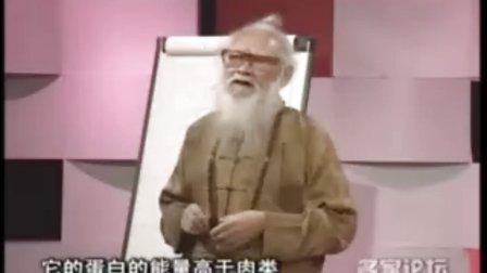 朱鹤亭人生与养生15