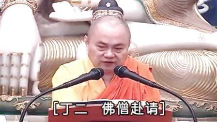 《楞严经》破妄识无处(七处征心)8
