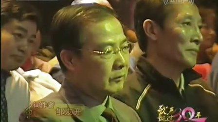 祖海《为了谁》(歌声飘过30年)