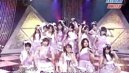 AKB48 - Romance, Irane [Legendado - ExUnited]