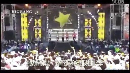 bigbang中字译音歌词garagara go mv