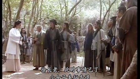 天龙八部97版 10 粤语