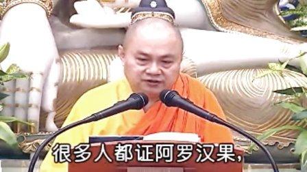 《楞严经》破妄识无处(七处征心)5