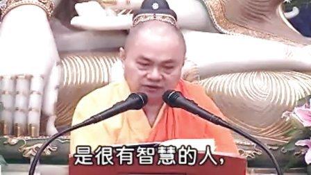《楞严经》破妄识无处(七处征心)2