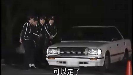 日本不准笑-警察局(中文字幕)16