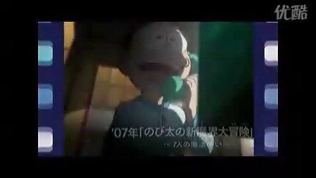 哆啦夢2010劇場版 大雄的人魚大海戰預告
