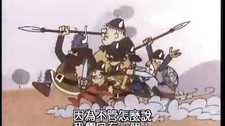北海小英雄 01 [國語]