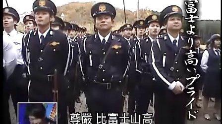 日本不准笑-警察局(中文字幕)5