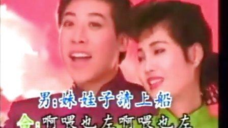【龙舟调】(梦鸽、魏金栋)