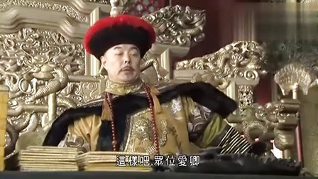 铁齿铜牙纪晓岚4_第20集_高清TV粤语