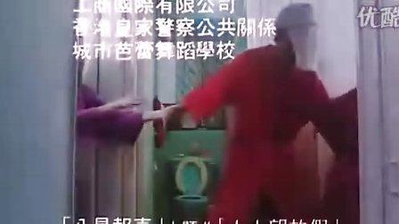 电影《八星报喜》(周润发 郑裕玲 张学友 钟楚红)插曲片段(大结局)