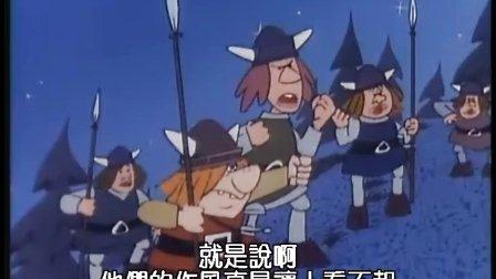 北海小英雄 08  [國語]