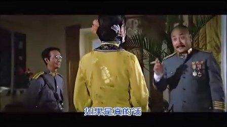 【影頻】邵氏 國語長片『新啼笑姻緣(1975年)』(井莉+宗華+馮淬帆+施思+陳觀泰+李菁+岳華)