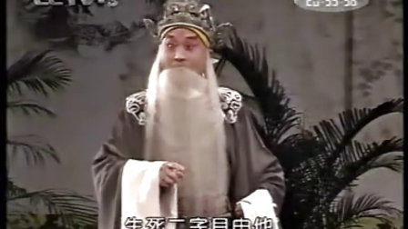 纪念马连良先生诞辰100周年京剧名家演唱会