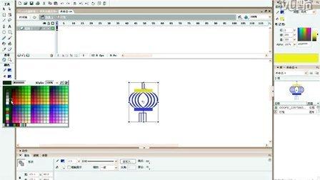 FLASH动画教程11 形状变化运用1