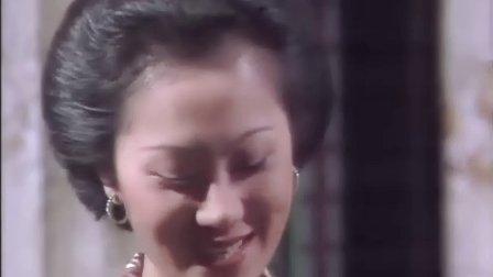 浮生六劫(粤语)第十七集