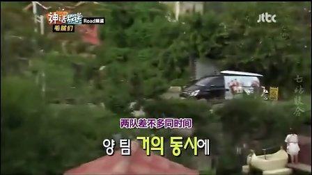 【120915  jTBC 神话放送 E27】【韩语中字】