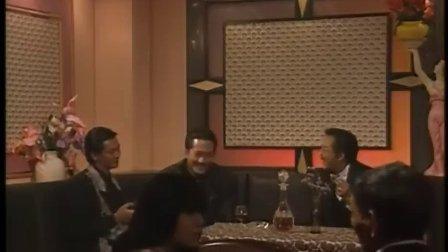 【視頻】ATV劇集『銀狐(1993年)』CH02(全劇30集;國語對白)