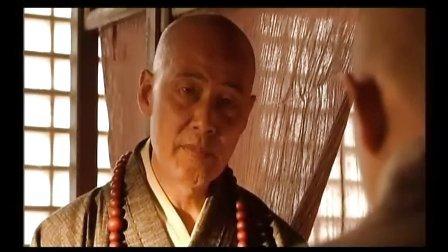 百年虚云 第9集