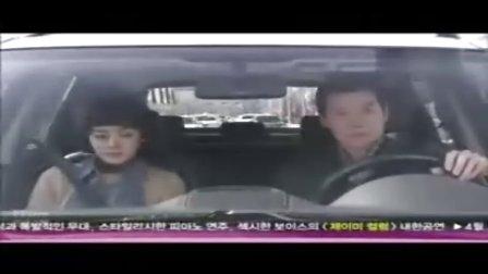 【韩语中字】最新韩剧 Oh!My Lady 05