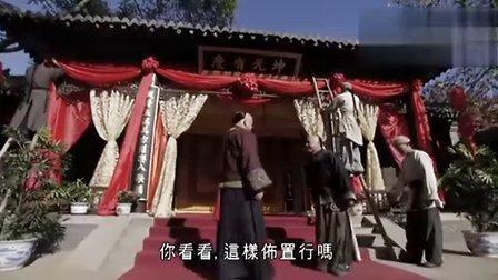 铁齿铜牙纪晓岚4_高清TV粤语_02