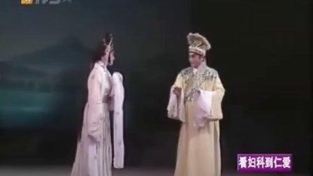冯刚毅 李淑勤[白蛇传之西湖邂逅]2
