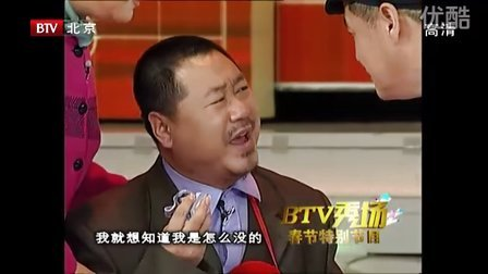 【小品】赵本山,范伟《心病》