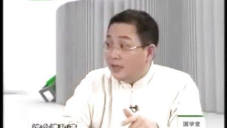 """SPL9527[国学堂]之""""黃帝内经 灵枢 天年""""系列-徐文兵老師第06講"""