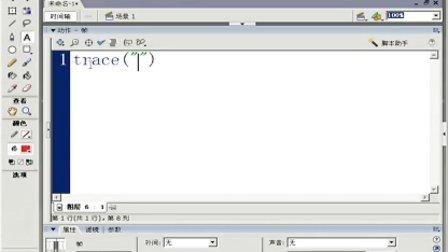 FLASH8高级编程4 动作执行的顺序