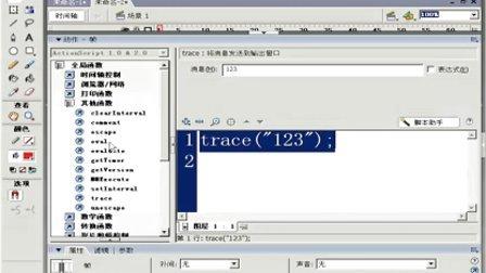 FLASH8高级编程5 了解动作写的位置