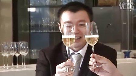 葡萄酒鉴赏家第七集:气泡酒和香槟