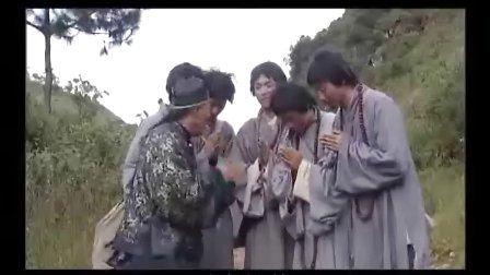 百年虚云 第6集
