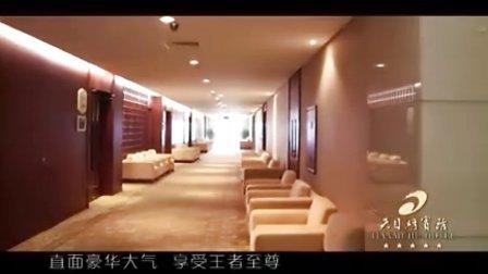 江苏天目湖宾馆-最美阑珊处