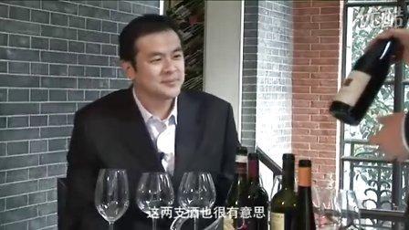 葡萄酒鉴赏家第九集 意大利葡萄酒