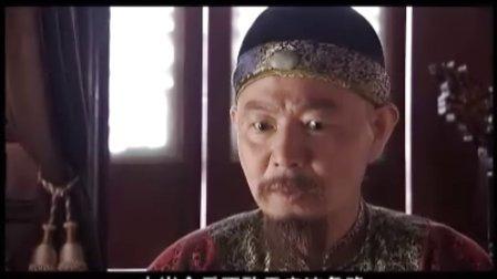 百年虚云 01