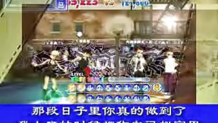 劲舞团第一感人MV