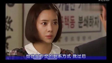 美珠珉宇剪辑1