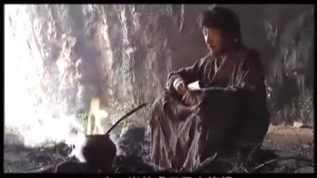 百年虚云 05