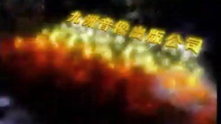 《唐诗三百首》000首-九洲音像出版公司