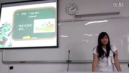 my first 微型教学