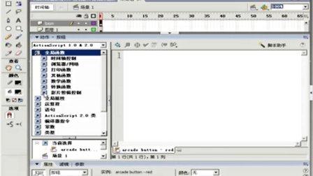 FLASH动画教程165 高级篇 控制影片剪辑缩放
