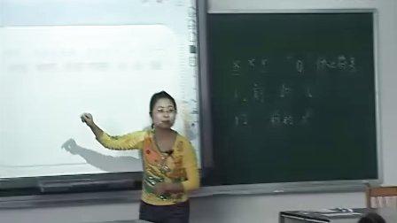 小学二年级音乐优质课高质量视频《时间像小马车》 张艳