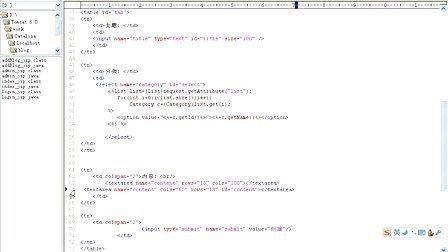 Java高端培训系列视频_博客系统项目_27