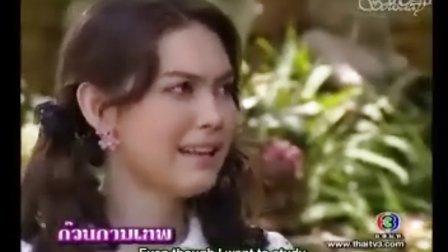 [2009泰剧]Kuan Kamathep 英字1.1