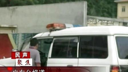 省纪委监察厅发布整治庸懒散奢不良风气暗访片 131012 广东新闻联播