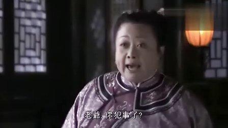 铁齿铜牙纪晓岚4_高清TV粤语_04