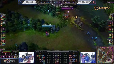 三星WCG2013中国区总决赛1012 英雄联盟 WE vs Royal 3
