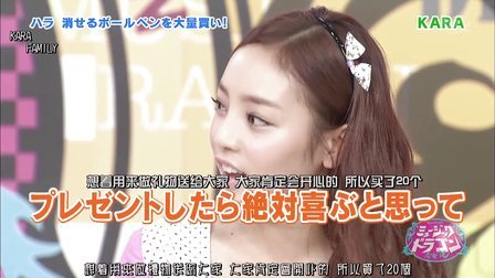 【KARAF】130810 Music Dragon KARA CUT 中字